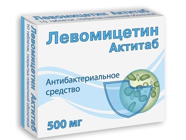 Как принимать препарат Левомицетин при цистите