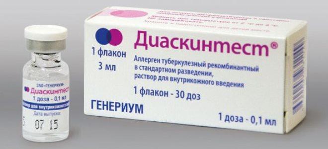 туберкулин_состав