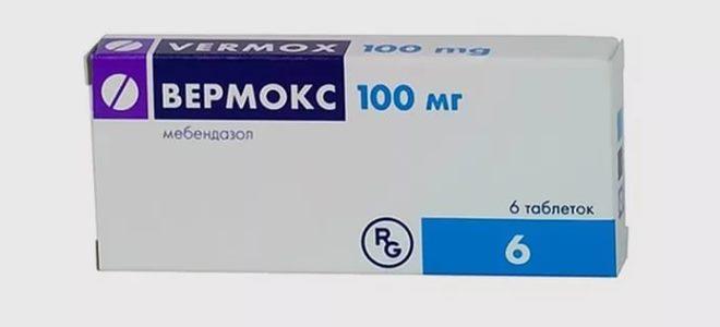 лечение_остриц_у_детей_препараты