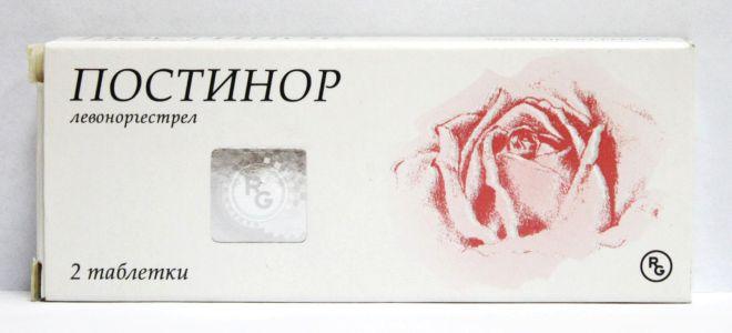 Препараты для прерывания беременности на ранних сроках как ...