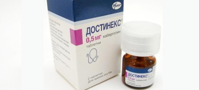 Таблетки для прекращения лактации достинекс