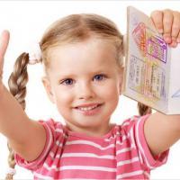 как поменять отчество ребенку