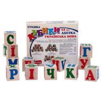 деревянные кубики для детей6