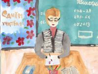 красивые рисунки ко дню учителя 17