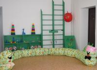 Спортивное оборудование для детских садов 3