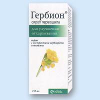 гербион для детей