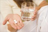 Утрожестан при беременности дозировка