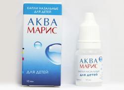 Аквамарис для новорожденных