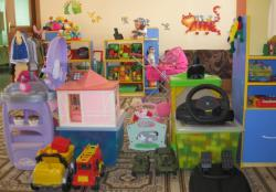 гендерные игры в детском саду