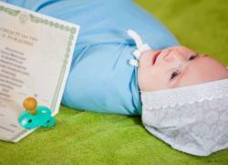 Первые документы новорожденного