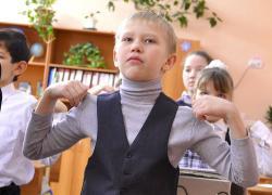 физминутки в начальной школе