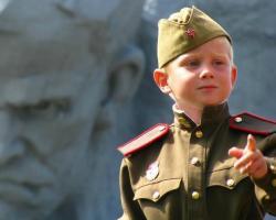 военно патриотическое воспитание учащихся