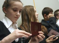 Документы получить паспорт 14 лет