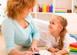рекомендации для родителей будущих первоклассников