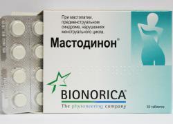 как лечить фиброзно кистозная мастопатия молочных желез