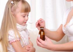 препараты для лечения ринофарингита