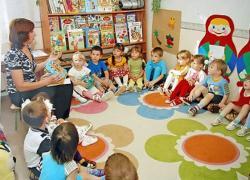 формирование очереди в детский сад