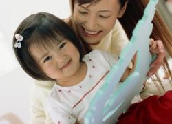Воспитание детей до 5 лет в японии